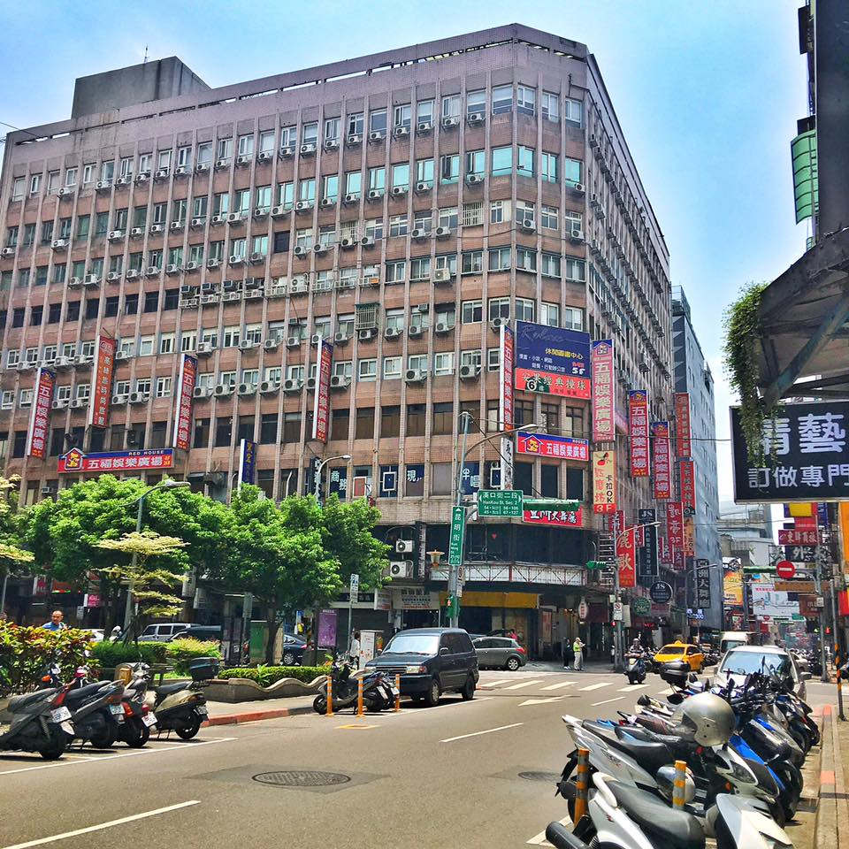 Travel with Crystal- 4 days in Taiwan- Street view in Ximending