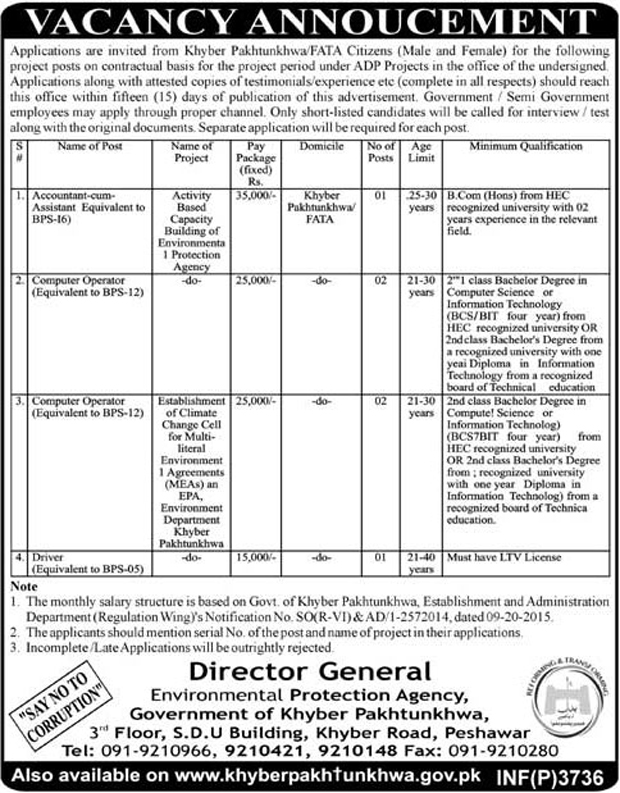 Jobs In International Humanitarian Organization Fata  Aug 2017