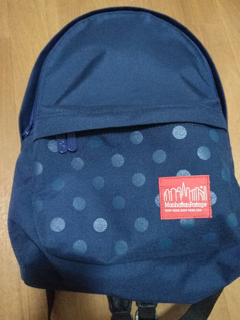 Manhattan Portage Dot Print Big Apple Backpack JR