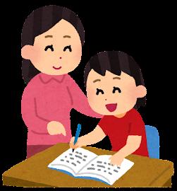 家庭教師のイラスト(女性・女の子)