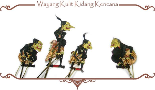 Wayang | Indonesia Sightings by John Gorrindo