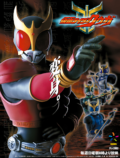 Kamen Rider Kuuga Episode 01-49 [END] MP4 Subtitle Indonesia
