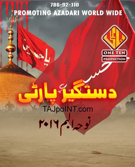 Syed hasnain raza in oman 96895321214 - 3 10