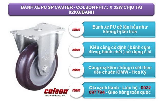 Bánh xe đẩy PU phi 75 chịu tải 82kg | S2-3058-95P www.banhxepu.net