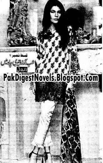 Shab E Arzoo Teri Chah Main Episode 9 Novel By Naila Tariq Pdf Free Download