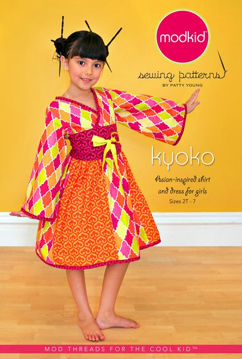 https://3.bp.blogspot.com/-Xja2WIXEbFY/WPj_S-Ka9mI/AAAAAAAAUiM/7VSJbBr1P2okKbCkebS0b8WWjx42VIXagCLcB/s1600/Kyoko-cover-500px-NEW.jpg