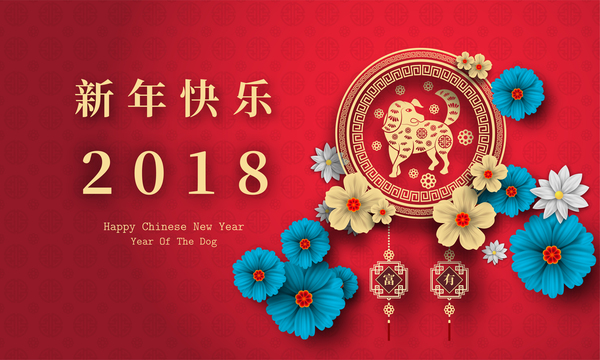 Chinese new year red background with 2018 year of the dog vector download