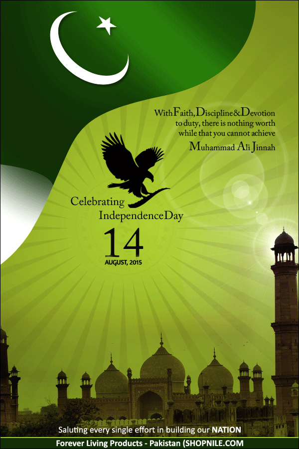 Download essay of independence day