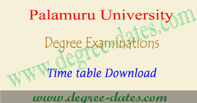 PU degree supply fee last date 2019, time table pdf