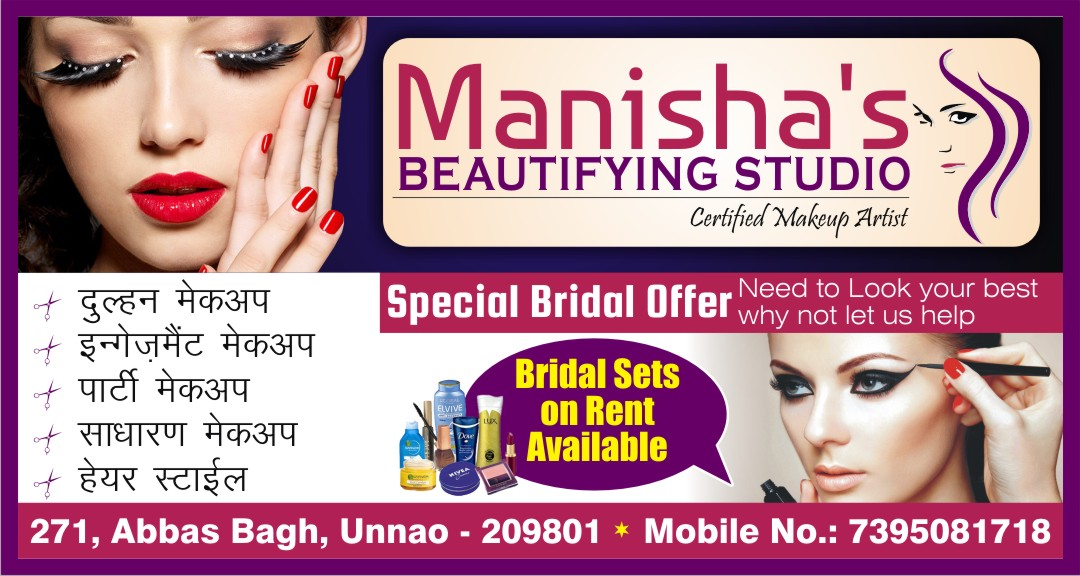 Leading Unnao No 1 Gfx Designer Flex Design Beauty Parlour