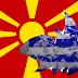 Η αποδοχή της μακεδονικότητας απομειώνει την ελληνικότητα