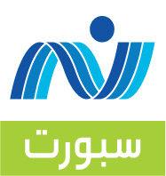 قناة نايل سبورت اون لاين Nile Sport