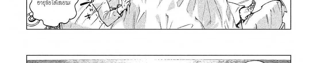 อ่านการ์ตูน Henkyou no Roukishi - Bard Loen ตอนที่ 7 หน้าที่ 64