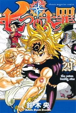 Ver Descargar Nanatsu no Taizai Tomo 29