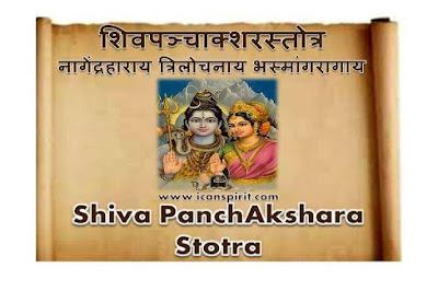 Shiva PanchAkshara Stotra