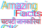 Amazing Facts, General Knowledge