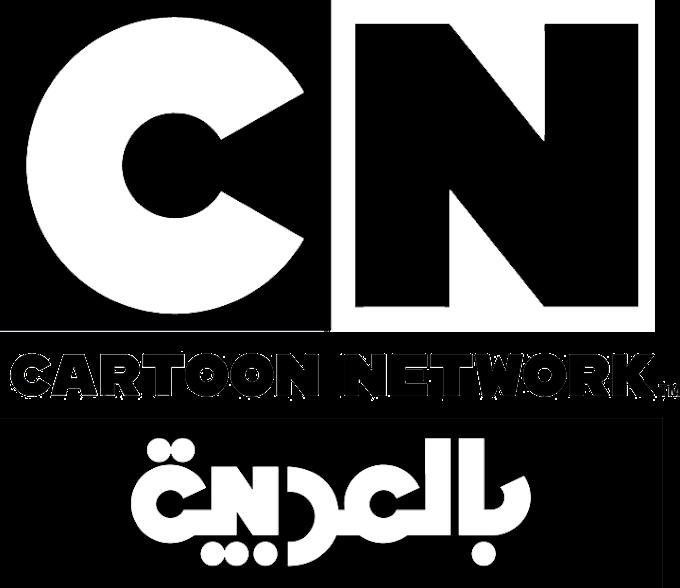 All Kids Channels - Nilesat