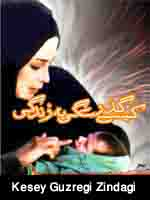 http://www.shiavideoshd.com/2016/04/kesey-guzregi-zindagi-islamic-movie-in.html