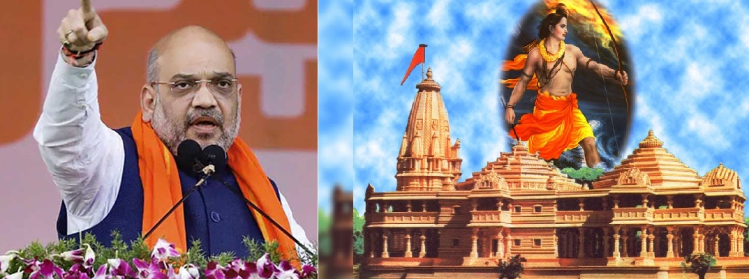 """A Grand Ram Mandir will be built in Ayodhya"", says Amit Shah"