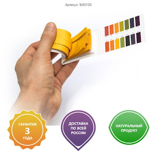 Инструкция индикаторная бумага - инструкция лакмусовая бумага измерить pH