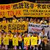 Bersih Makin Terdesak, Hasut Rakyat Bantah Persempadanan Semula...