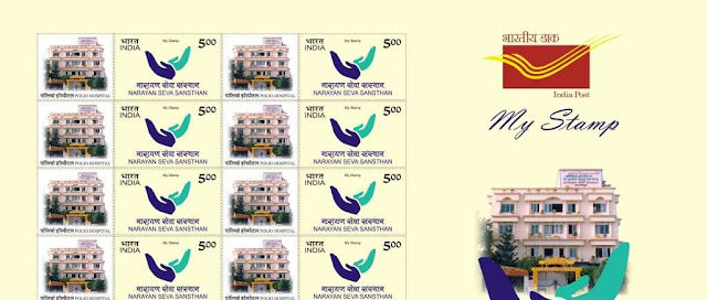 NGO Narayan Seva Sansthan Honoured With Postal Stamp