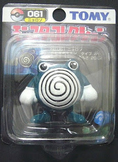 Poliwhirl Pokemon figure Tomy Monster Collection black package series