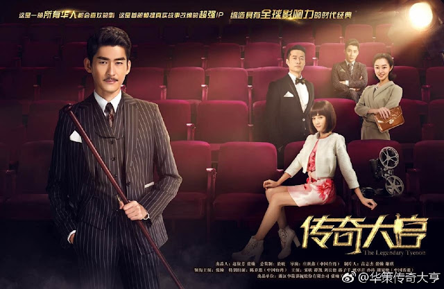 The Legendary Tycoon Zhang Han