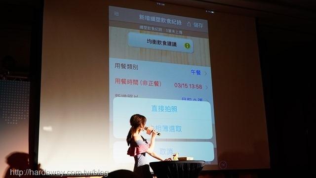 京都堂中醫記者會_主持人舒子晨行動APP測試
