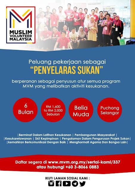 Jawatan Kosong PENYELARAS SUKAN MVM  , Jawatan Kosong , Muslim Volunteer Malaysia , Penyelaras Sukan ,Muslim Volunteer Malaysia-MVM