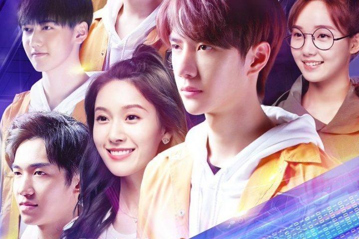 Download Drama China Gank Your Heart Sub Indo Batch