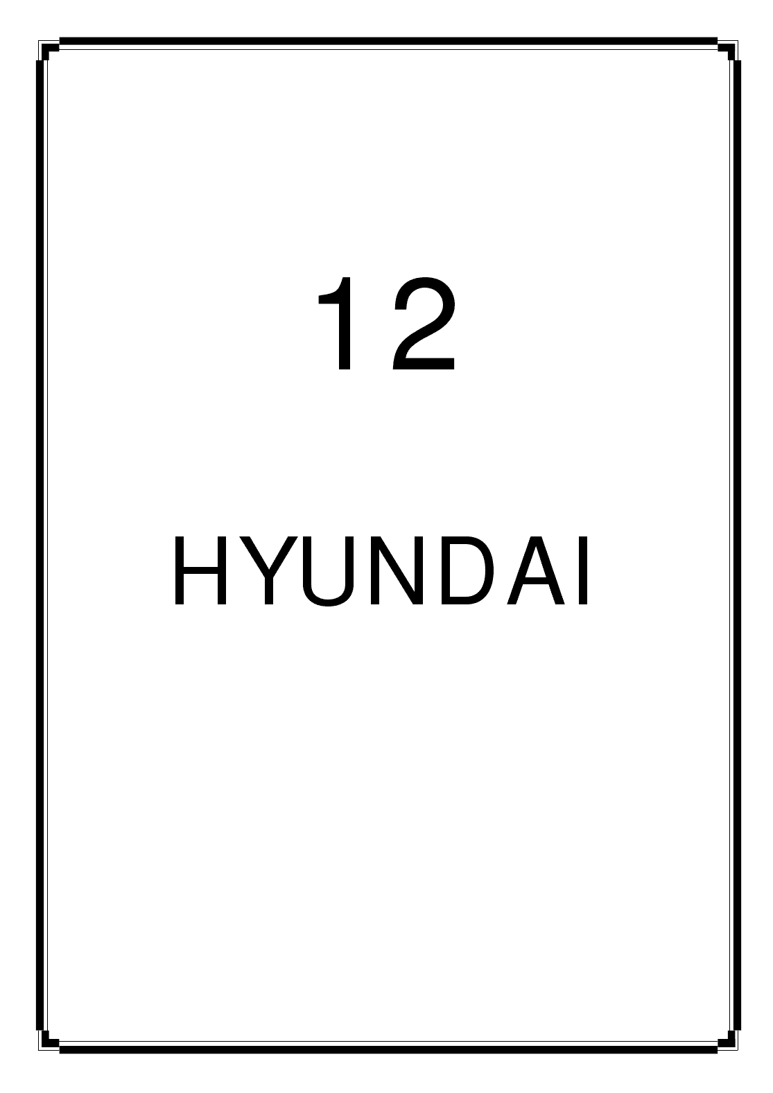 Hyundai Manual: Download Hyundai Immobiliser system called