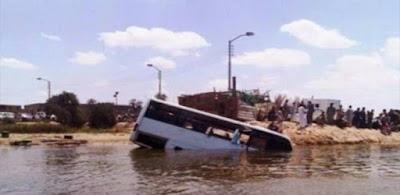 غرق ميكروباص
