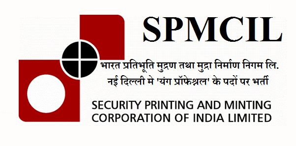 Security Printing and Minting Corporation of India Limited, SPMCIL New Delhi, SPMCIL, New Delhi, B.Tech, MCA, CA, LLB, M.Com, Graduation, Post Graduation, Latest Jobs, spmcil logo