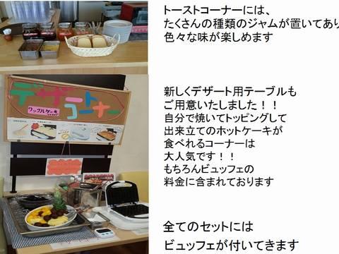 HP情報3 健康カフェ
