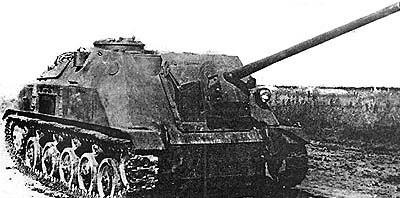 Противотанковая самоходная установка СУ-57