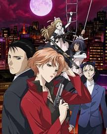 assistir - Yakushiji Ryouko no Kaiki Jikenbo - Episódios - online