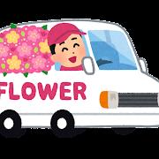 花の配達のイラスト(男性)
