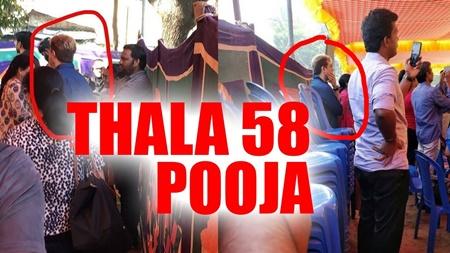 Thala 58 movie launch