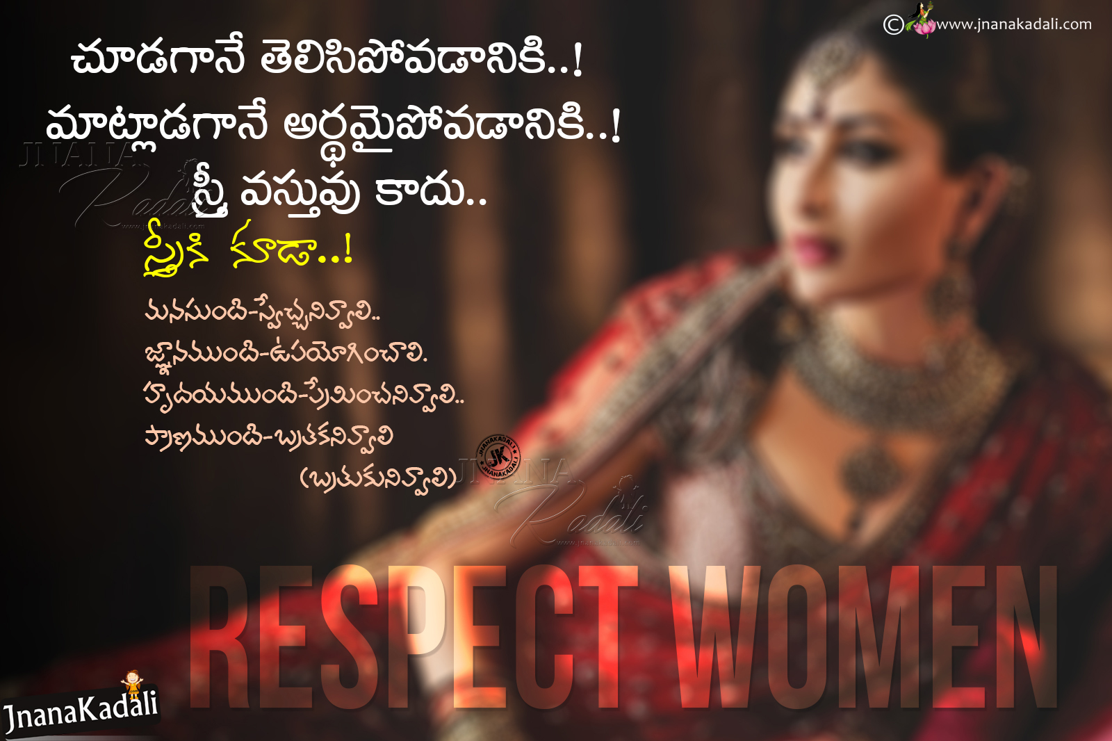 Super Heart Touching Telugu Quotes About Women Importance Greatness Of Personalised Birthday Cards Bromeletsinfo