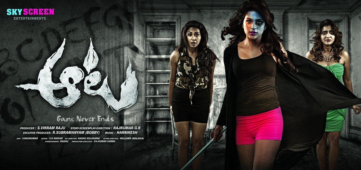 aata movie wallpapers-HQ-Photo-4