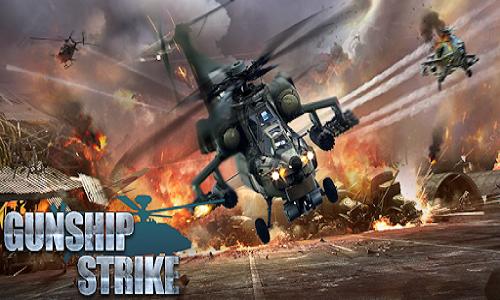 لعبة طائرات الهليكوبتر Helicopter مجانا للكمبيوتر