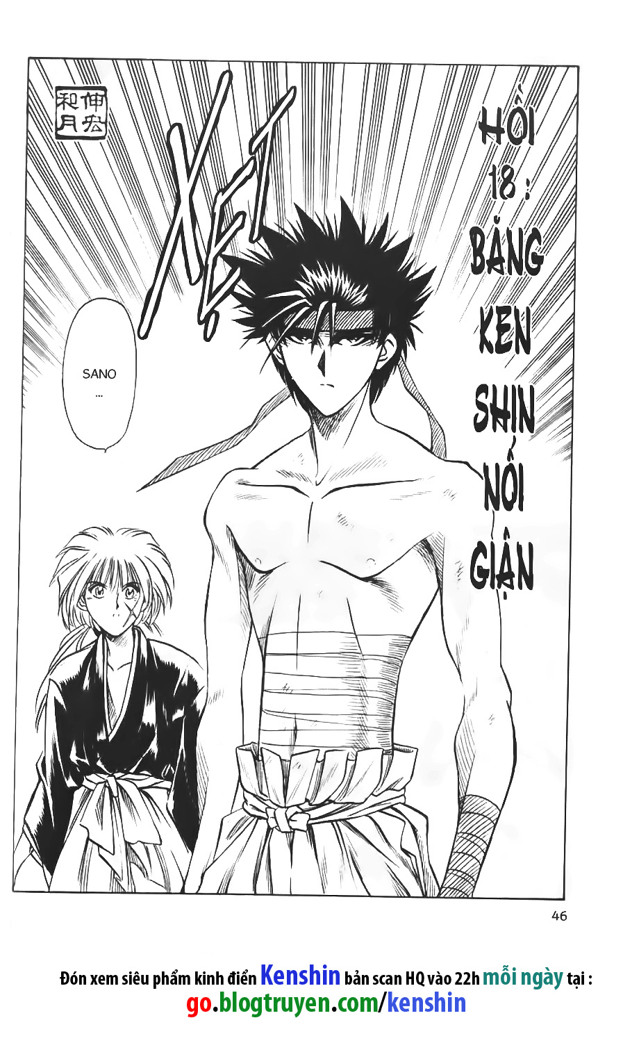 Rurouni Kenshin chap 18 trang 3