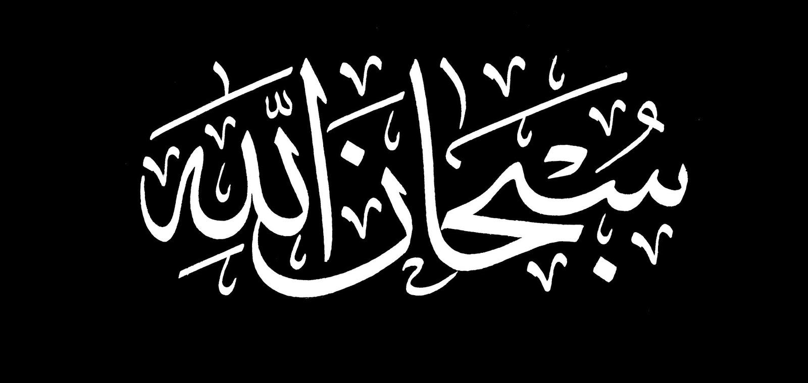 islamic,islam,images,islamic images,islamic urdu qoutes,beautiful islamic quotes in urdu images picture,islamic movie,best islamic images,islamic girls images,islamic pictures,islamic poetry with images,islamic shayari in urdu images,islamic inspirational quotes,islamic images status for jumma,islamic images whatsapp status,urdu islamic poetry with images,islamic poetry in urdu,islami jumma mubarak images
