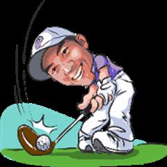 Pan The Man Golf