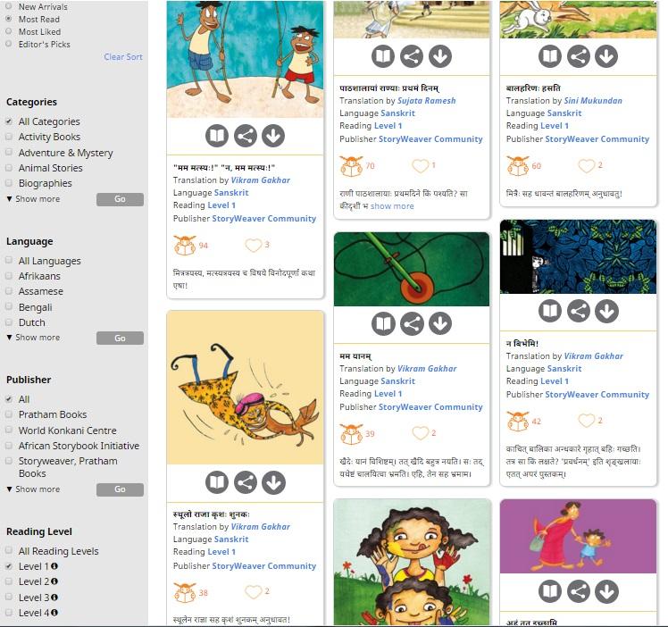 Kathaa Sagar - Stories for young kids   Samskruta Anveshanam