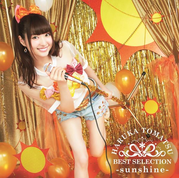 [Album] 戸松 遥 – 戸松遥 BEST SELECTION -sunshine- (2016.06.15/MP3/RAR)