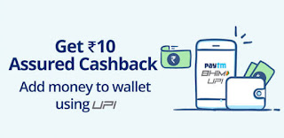 Paytm Add Money To Wallet With UPI & Get Assured Rs.10 Cashback