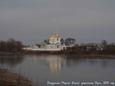 Псковская область фото Остров