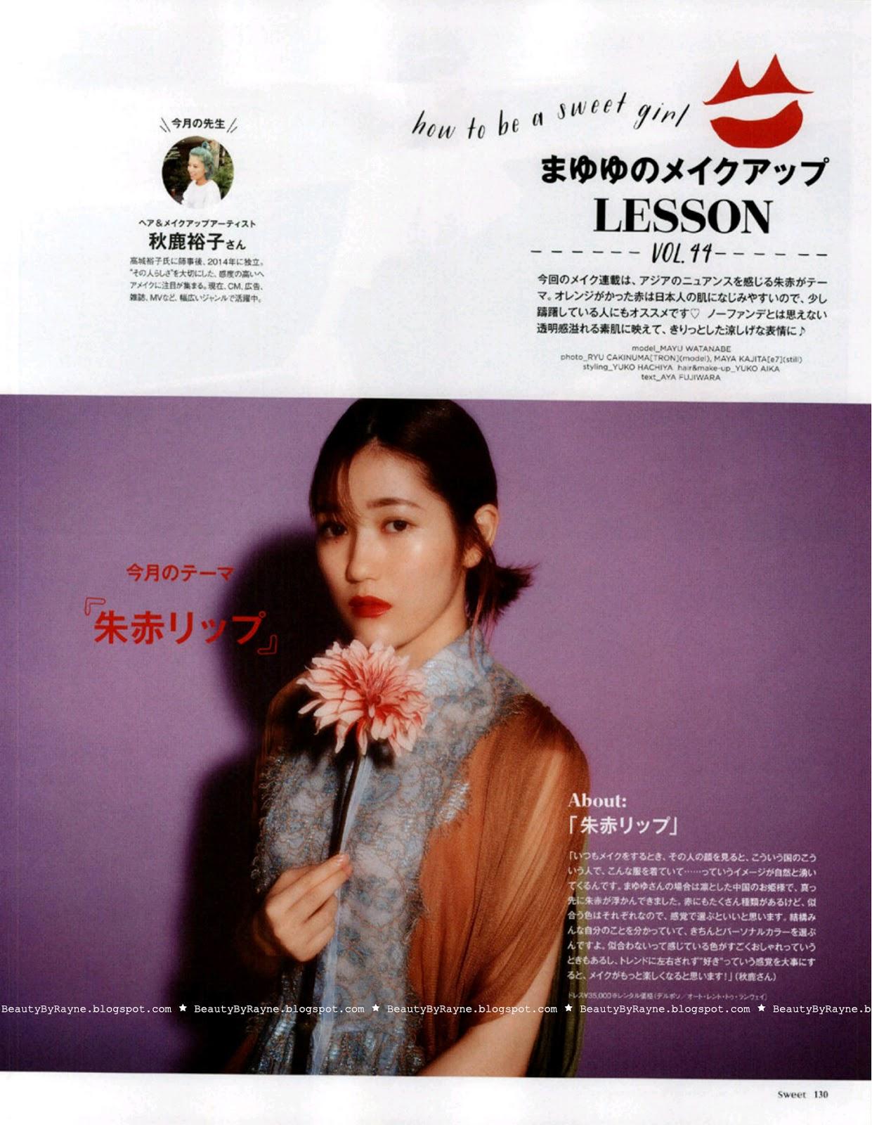 Sweet September 2018 Issue, Free Japanese Fashion Magazine Scans